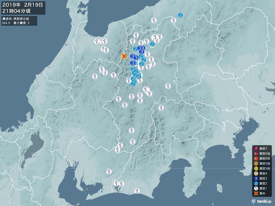 地震情報 2019年02月19日 21時04分頃発生 最大震度:3 震源地:長野県北部(拡大画像)