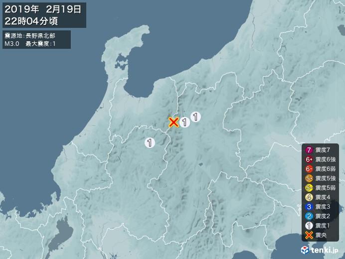 地震情報(2019年02月19日22時04分発生)