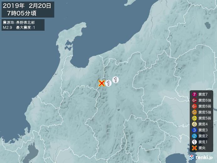 地震情報(2019年02月20日07時05分発生)