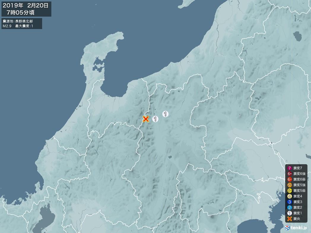 地震情報 2019年02月20日 07時05分頃発生 最大震度:1 震源地:長野県北部(拡大画像)