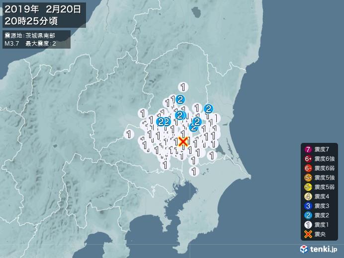 地震情報(2019年02月20日20時25分発生)