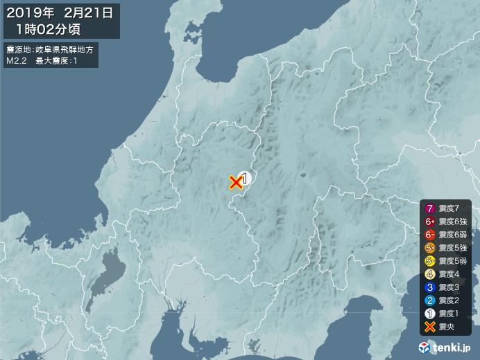 地震情報(2019年02月21日01時02分発生)