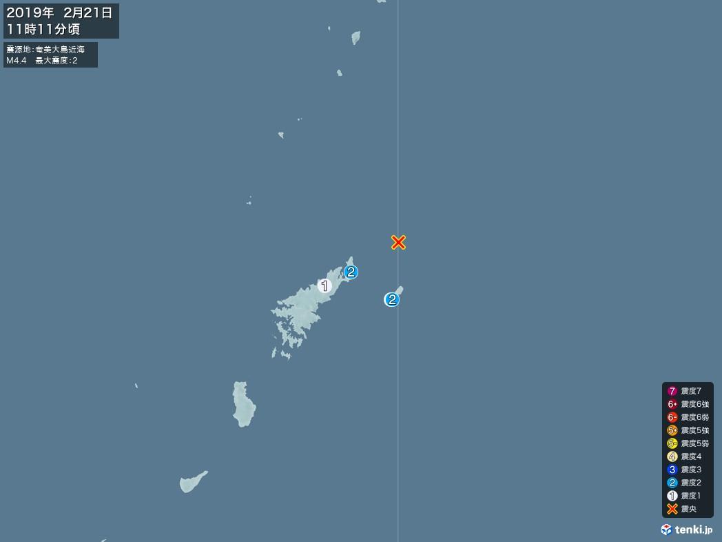 地震情報 2019年02月21日 11時11分頃発生 最大震度:2 震源地:奄美大島近海(拡大画像)