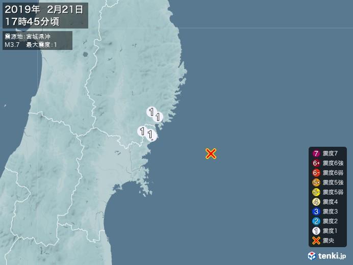 地震情報(2019年02月21日17時45分発生)