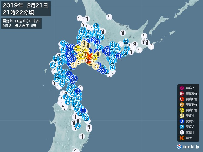 地震情報(2019年02月21日21時22分発生)
