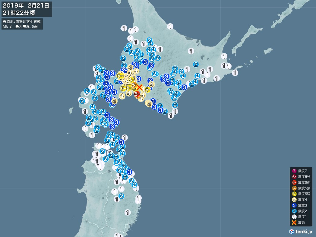 地震情報 2019年02月21日 21時22分頃発生 最大震度:6弱 震源地:胆振地方中東部(拡大画像)