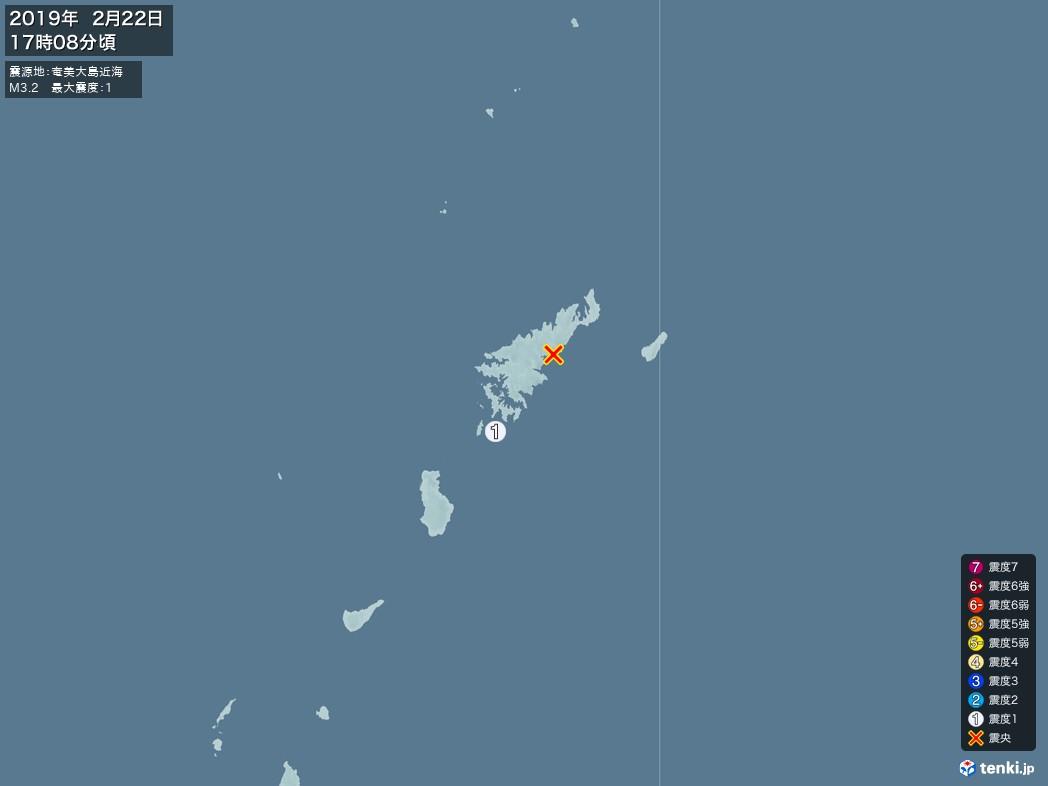地震情報 2019年02月22日 17時08分頃発生 最大震度:1 震源地:奄美大島近海(拡大画像)