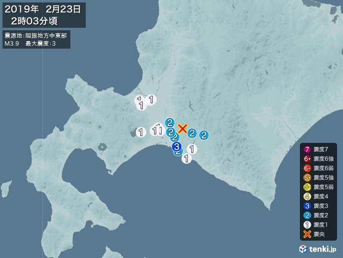 地震情報(2019年02月23日02時03分発生)