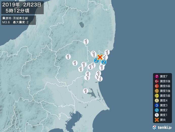 地震情報(2019年02月23日05時12分発生)