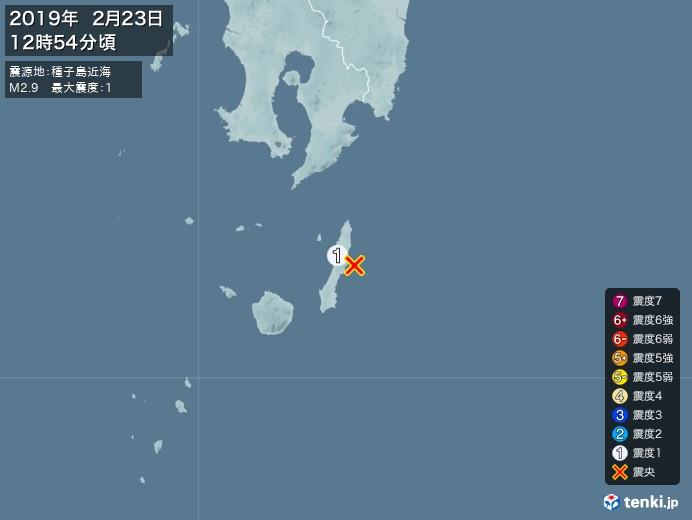地震情報(2019年02月23日12時54分発生)