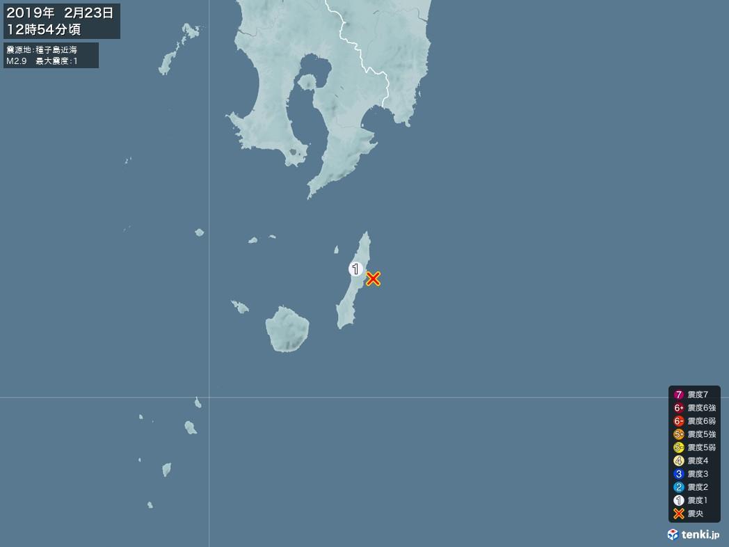 地震情報 2019年02月23日 12時54分頃発生 最大震度:1 震源地:種子島近海(拡大画像)
