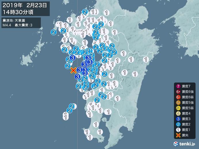 地震情報(2019年02月23日14時30分発生)