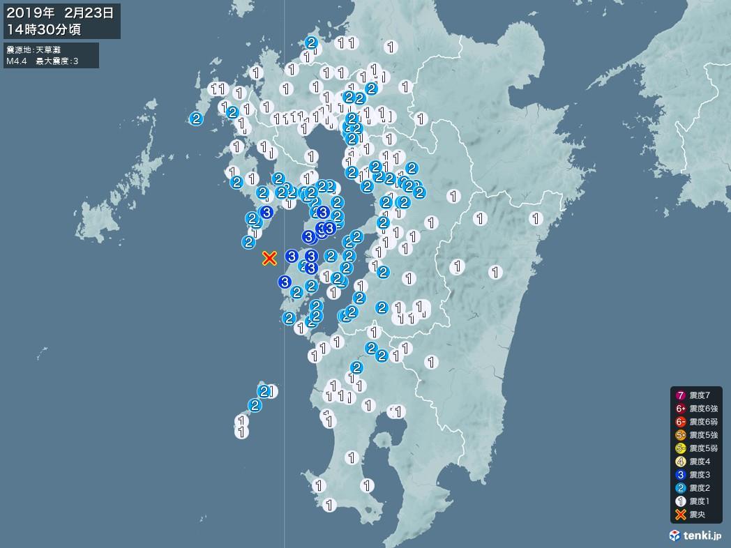 地震情報 2019年02月23日 14時30分頃発生 最大震度:3 震源地:天草灘(拡大画像)