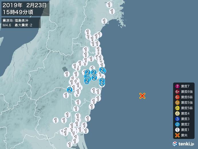 地震情報(2019年02月23日15時49分発生)