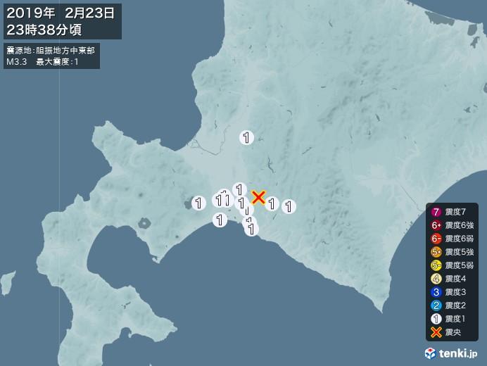 地震情報(2019年02月23日23時38分発生)