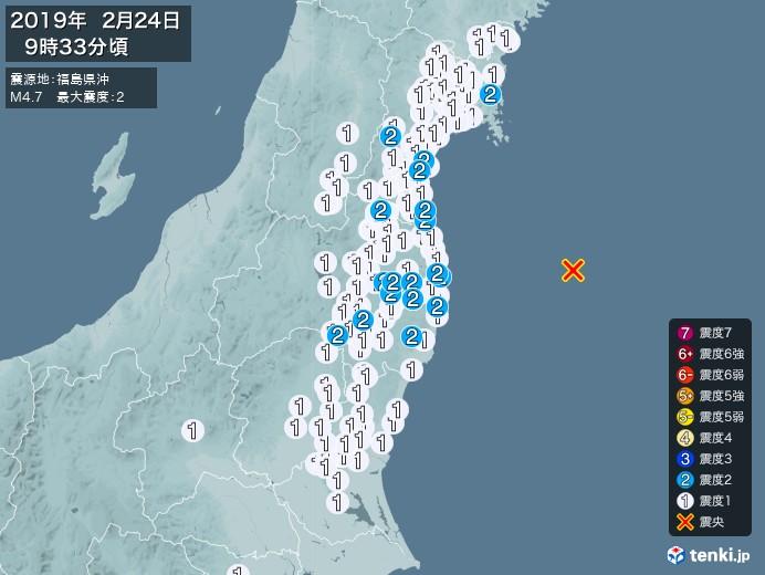 地震情報(2019年02月24日09時33分発生)