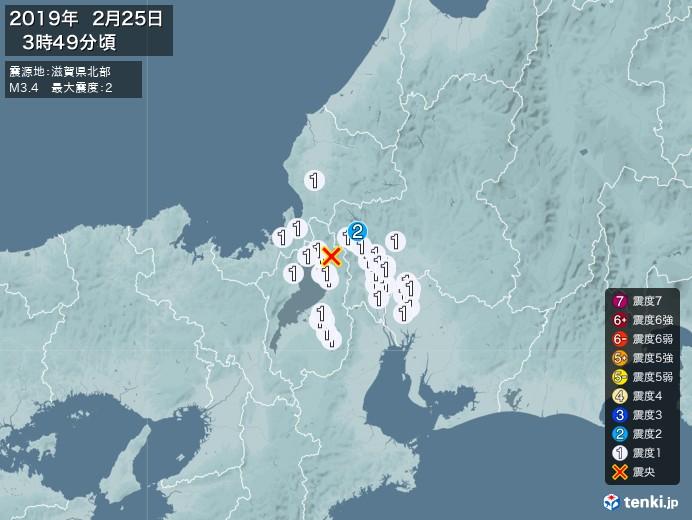 地震情報(2019年02月25日03時49分発生)