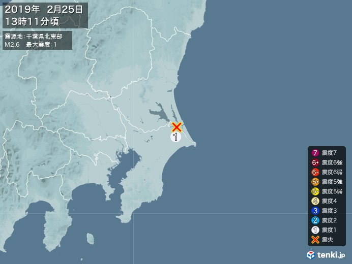 地震情報(2019年02月25日13時11分発生)