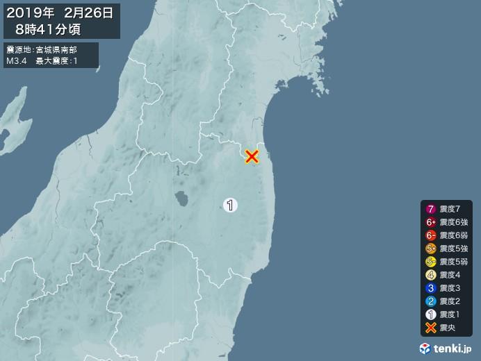 地震情報(2019年02月26日08時41分発生)