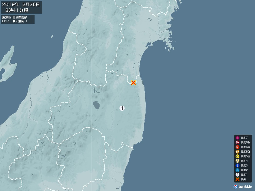 地震情報 2019年02月26日 08時41分頃発生 最大震度:1 震源地:宮城県南部(拡大画像)