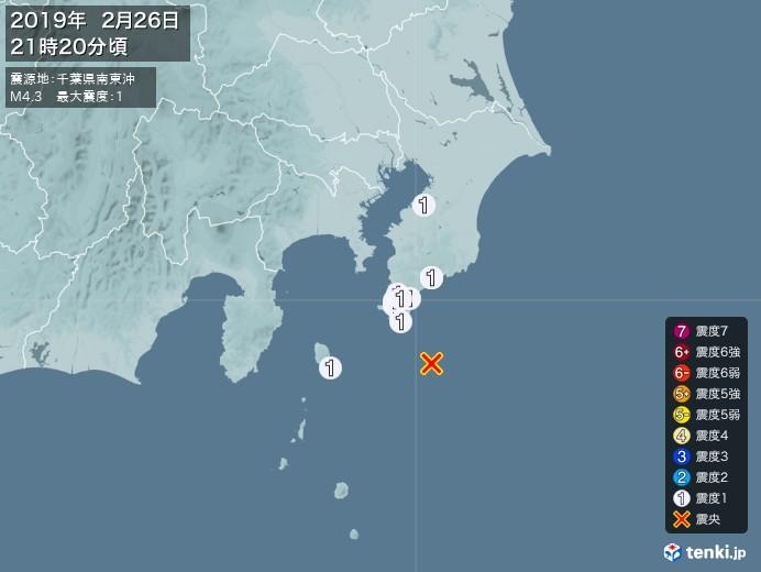 地震情報(2019年02月26日21時20分発生)
