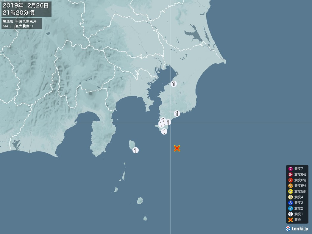 地震情報 2019年02月26日 21時20分頃発生 最大震度:1 震源地:千葉県南東沖(拡大画像)
