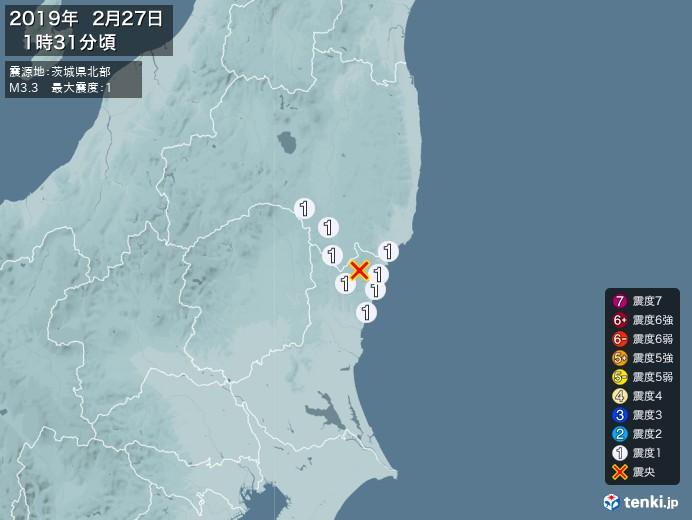 地震情報(2019年02月27日01時31分発生)