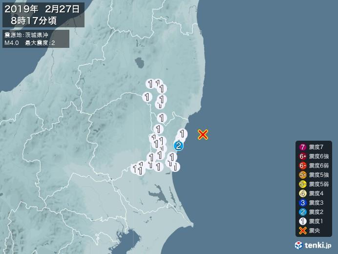 地震情報(2019年02月27日08時17分発生)