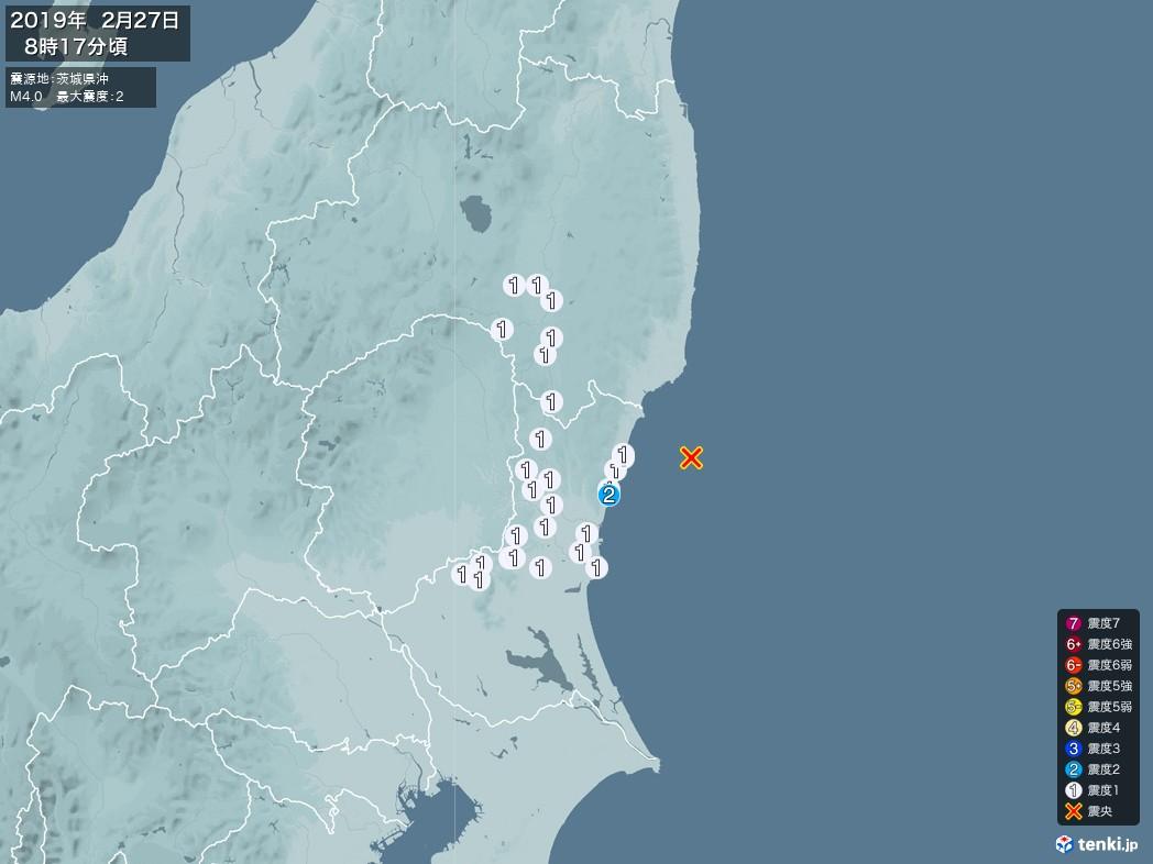 地震情報 2019年02月27日 08時17分頃発生 最大震度:2 震源地:茨城県沖(拡大画像)
