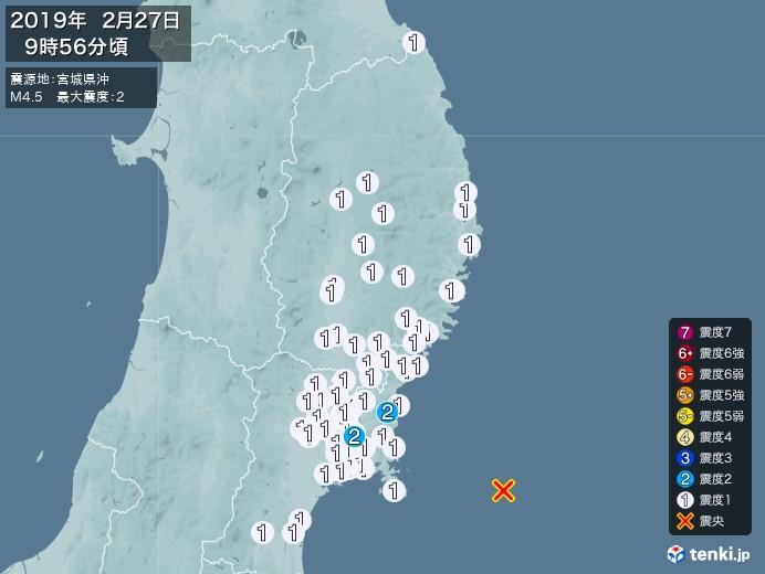 地震情報(2019年02月27日09時56分発生)