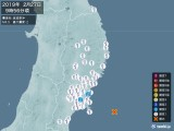 2019年02月27日09時56分頃発生した地震