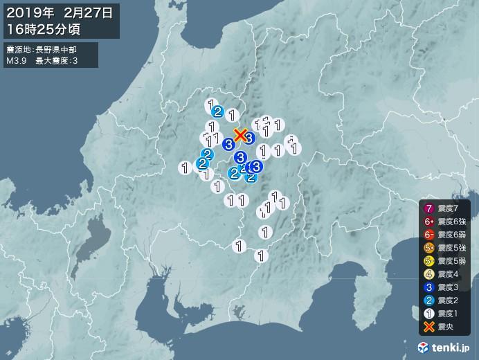 地震情報(2019年02月27日16時25分発生)