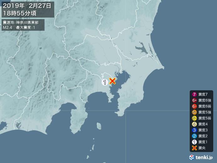 地震情報(2019年02月27日18時55分発生)