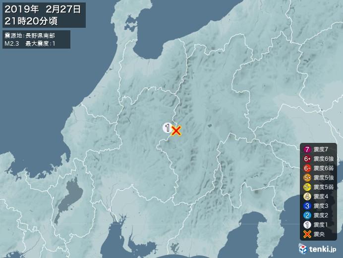 地震情報(2019年02月27日21時20分発生)