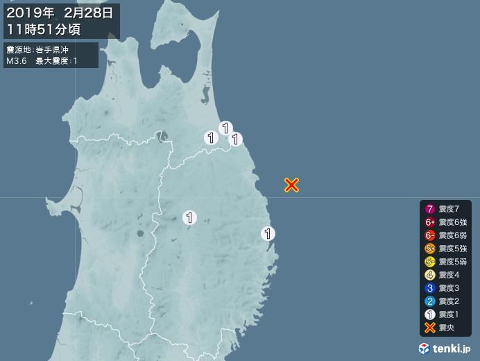 地震情報(2019年02月28日11時51分発生)