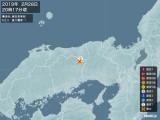 2019年02月28日20時17分頃発生した地震