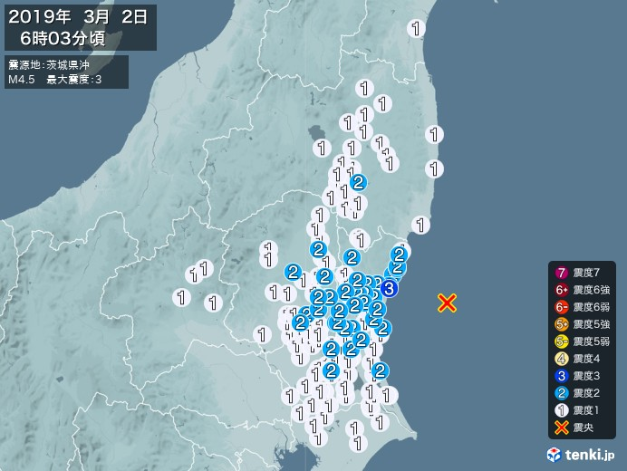 地震情報(2019年03月02日06時03分発生)