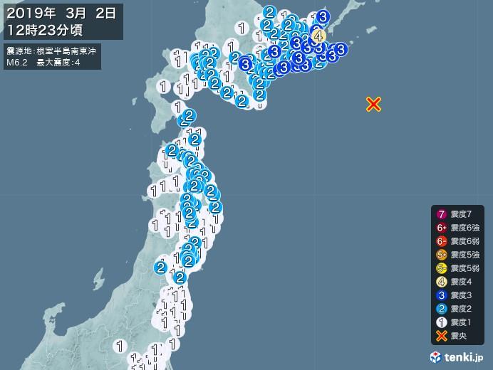 地震情報(2019年03月02日12時23分発生)