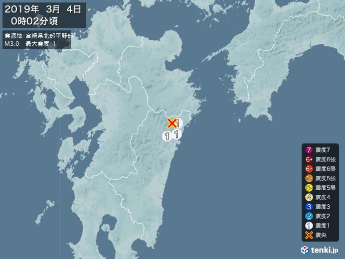 地震情報(2019年03月04日00時02分発生)