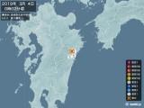 2019年03月04日00時02分頃発生した地震