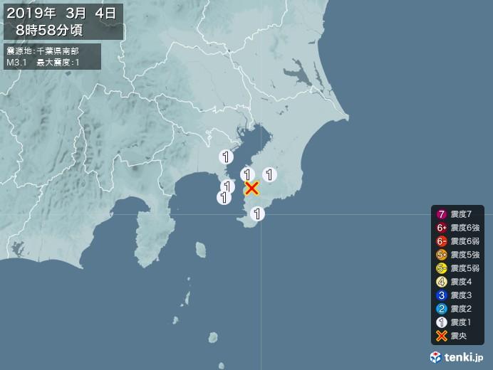地震情報(2019年03月04日08時58分発生)