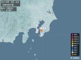 2019年03月04日08時58分頃発生した地震