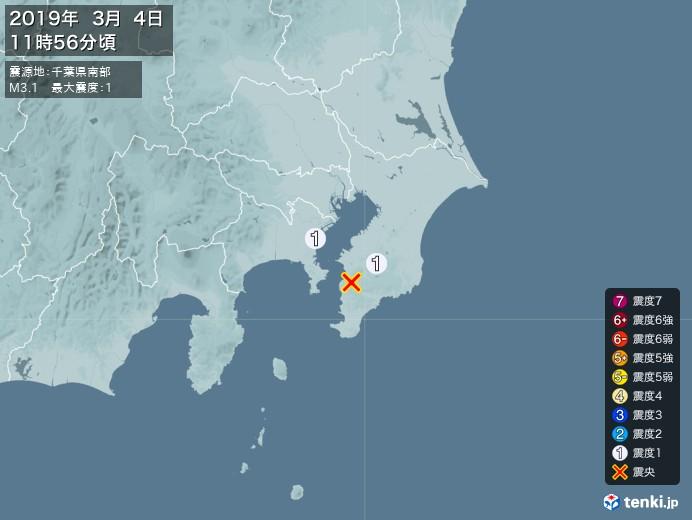 地震情報(2019年03月04日11時56分発生)