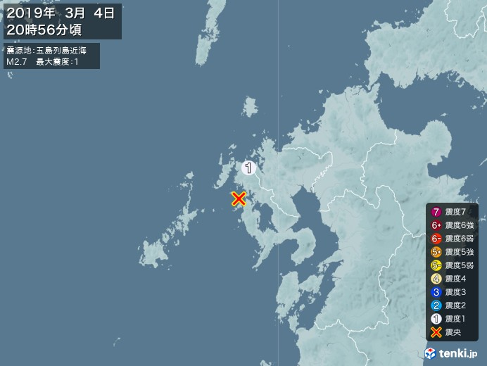 地震情報(2019年03月04日20時56分発生)