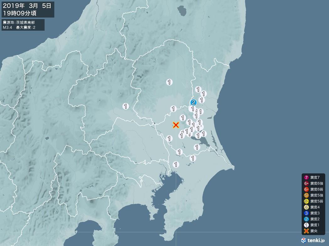 地震情報 2019年03月05日 19時09分頃発生 最大震度:2 震源地:茨城県南部(拡大画像)