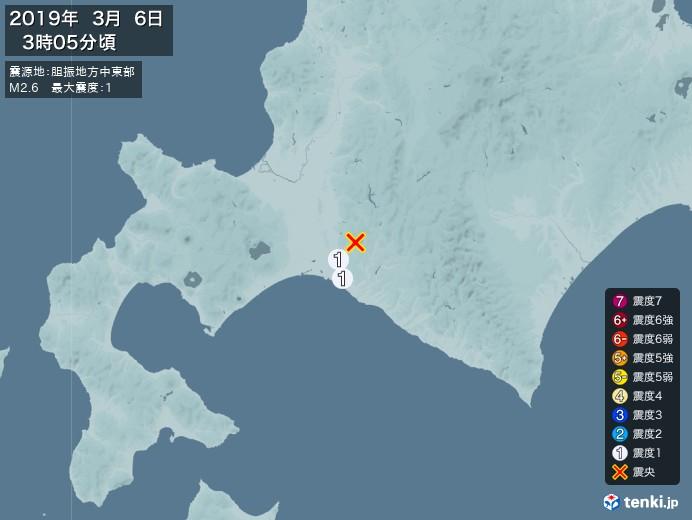 地震情報(2019年03月06日03時05分発生)