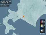 2019年03月06日03時05分頃発生した地震