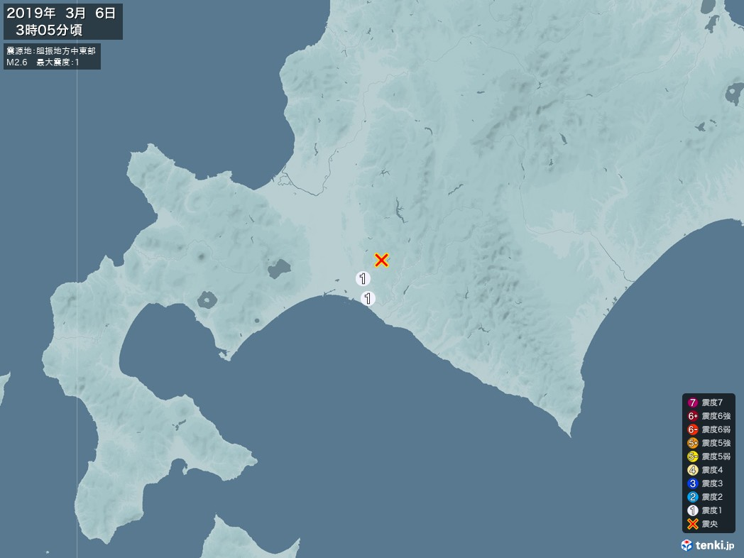 地震情報 2019年03月06日 03時05分頃発生 最大震度:1 震源地:胆振地方中東部(拡大画像)