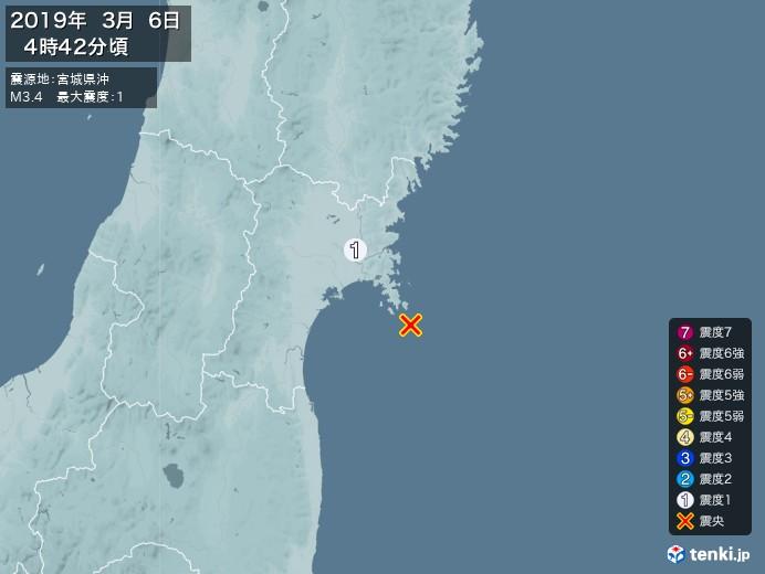 地震情報(2019年03月06日04時42分発生)