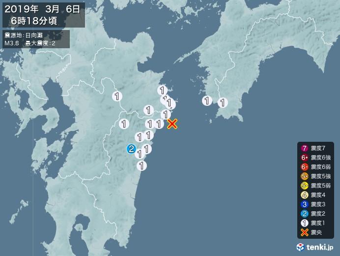 地震情報(2019年03月06日06時18分発生)